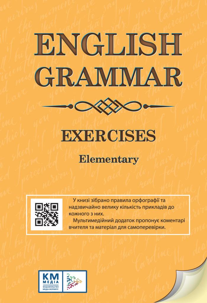 Worksheet Elementary English Grammar grammar elementary laptuoso english laptuoso